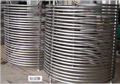 超重力精馏机生产, 公司主要产品:高效旋转精馏机